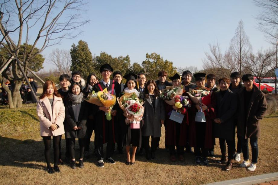 Graduation on Feb 2017 이미지